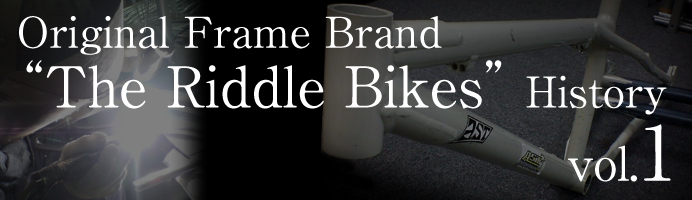 "Original Frame Brand ""The Riddle Bikes"" History vol.1 MTB編-1"
