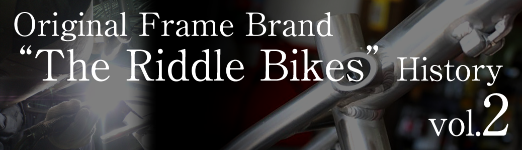 "Original Frame Brand ""The Riddle Bikes"" History vol.2 MTB編-2"